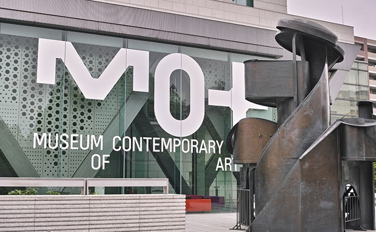 Museum Of Contemporary Art Tokyo Guide Location And