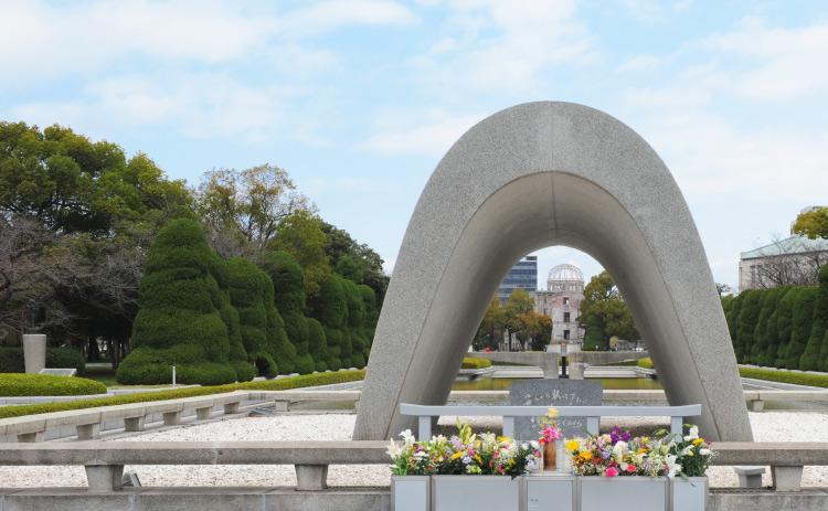 평화기념공원