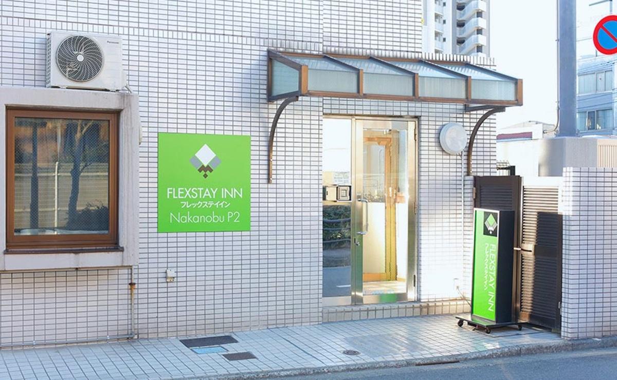FLEXSTAY INN Nakanobu 1