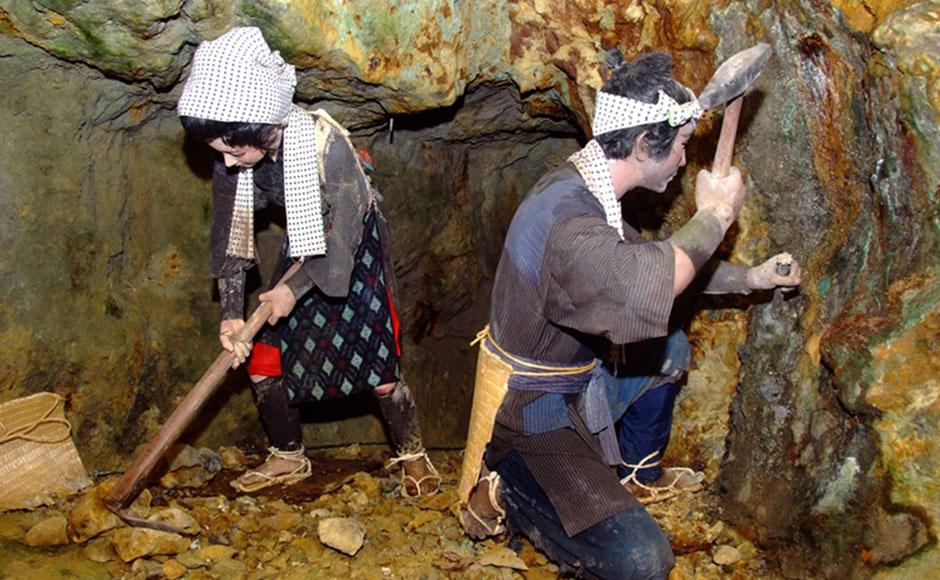 Historic Site: Osarizawa Mine