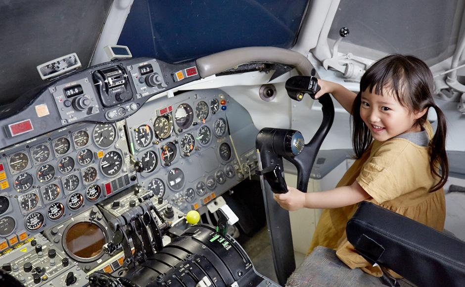 항공 과학 박물관