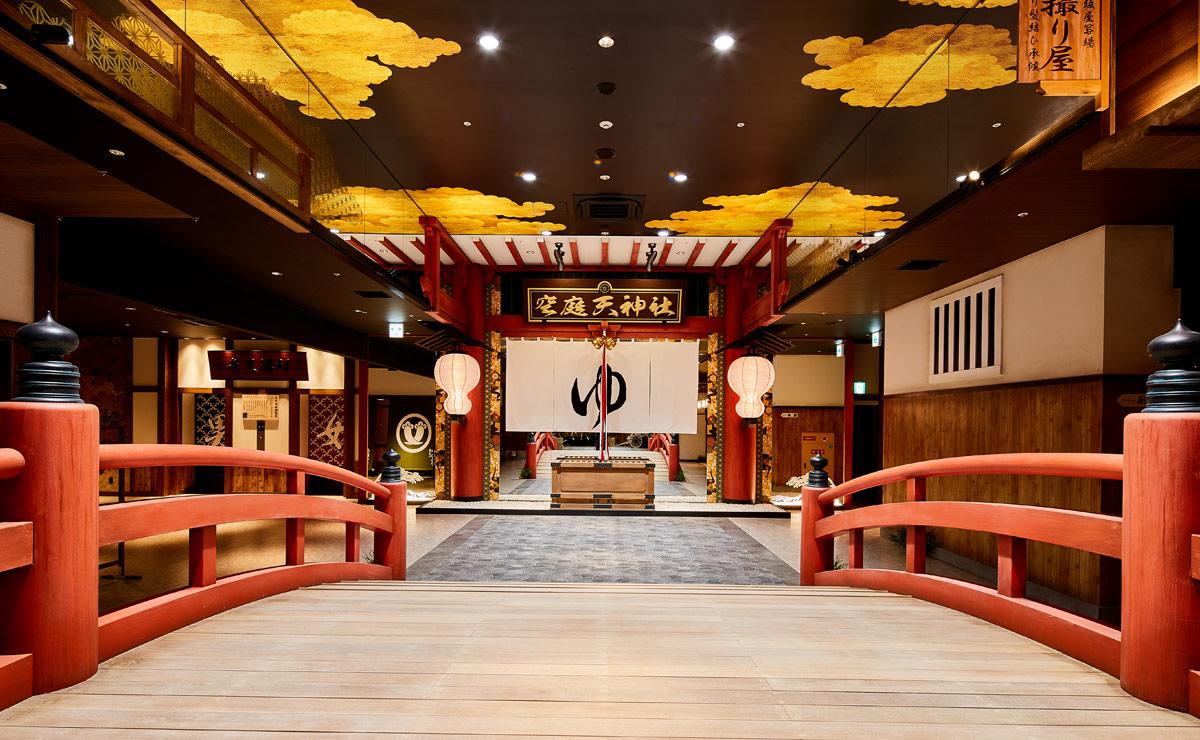 Art Hotel Osaka Bay Tower 1