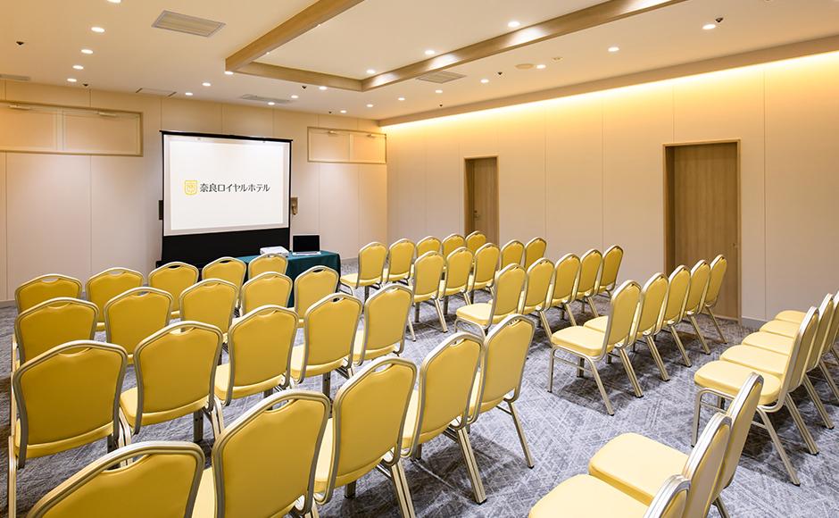 Banqueting & Meeting Room