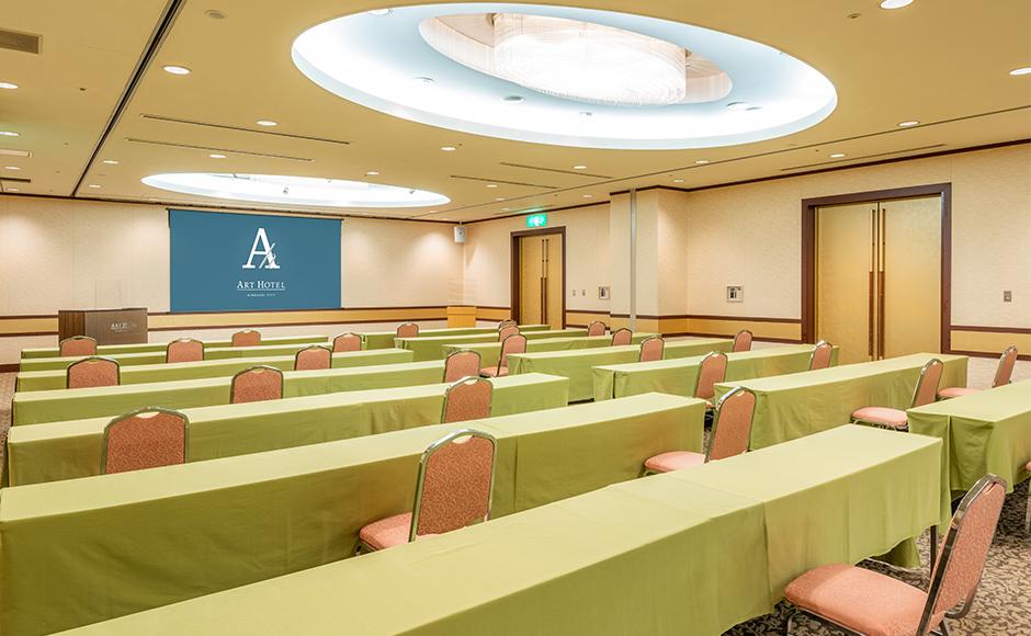Amethyst (medium banquet room) =※ associate with below 4 banquet rooms