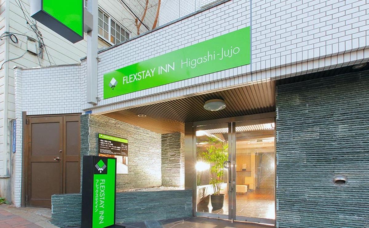 FLEXSTAY 东十条旅馆 1