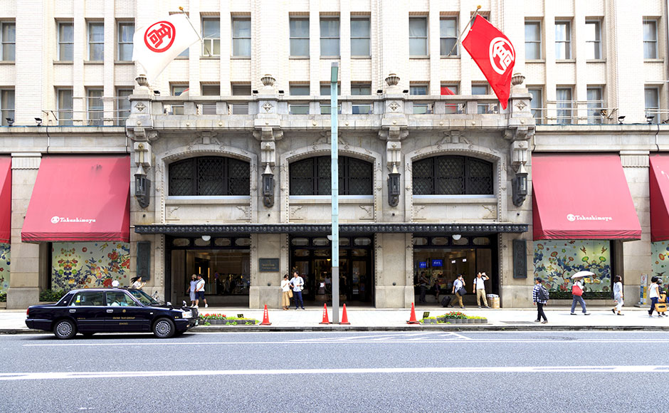 Nihonbashi Takashimaya