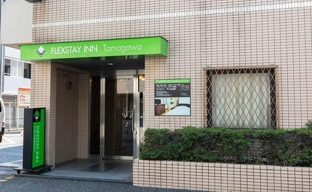 FLEXSTAY 多摩川旅馆 1