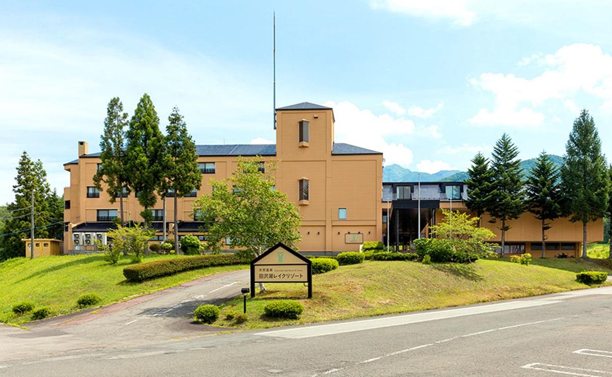 Tazawako Lake Resort & Onsen 1