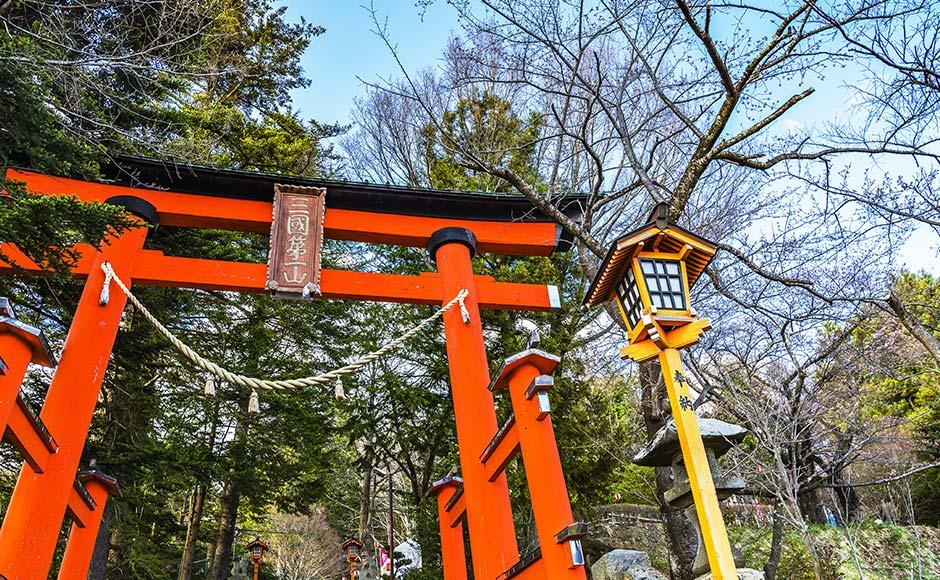 아사쿠라야마 센겐 공원