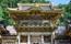 HOTEL MYSTAYS Utsunomiya 15