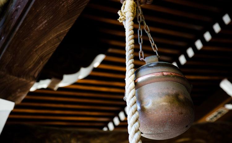 出世稻荷神社