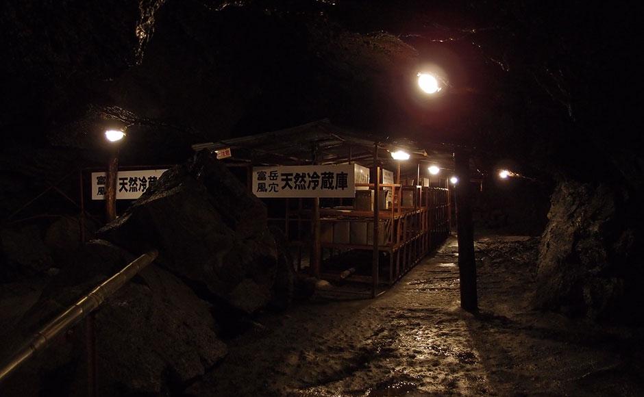 후가쿠 후케츠 바람동굴