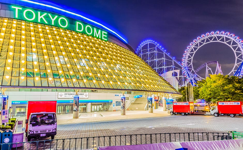 東京巨蛋城