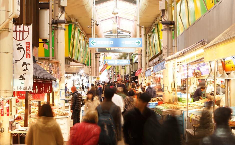오미초 시장