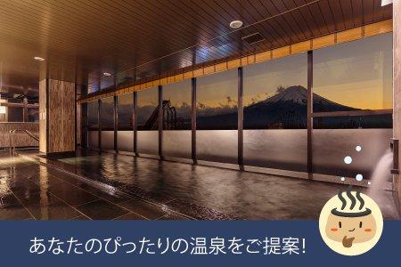 fuji-onsen-campaign