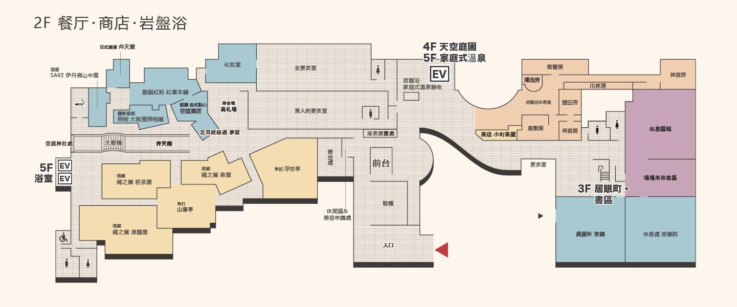 map-2f-tc