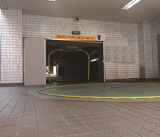 access_parking